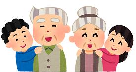 keirou_katamomi_couple2-2